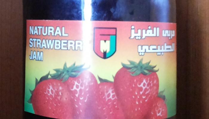 strawberry-900