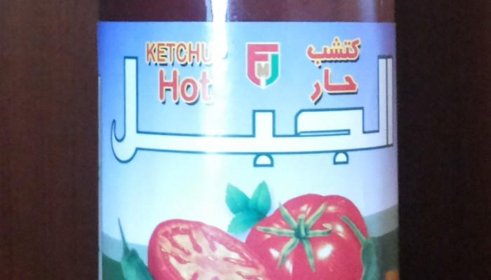 hot-ketchup-390g-12